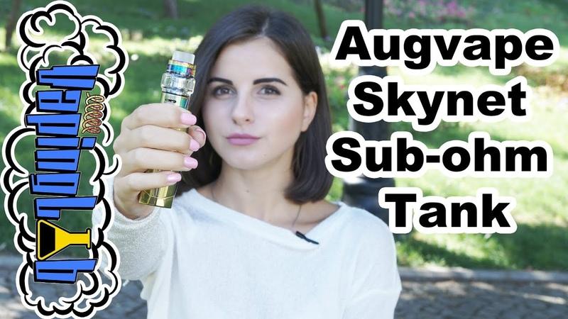 Augvape Skynet Sub-ohm Tank