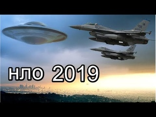 НЛО Снятые На Камеру .Неопознанные летающие объекты.