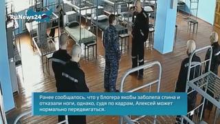 Навальный в колонии во Владимирской области / RuNews24
