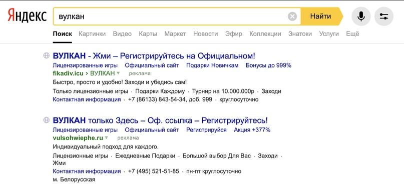 Арбитраж трафика в Яндекс Директе
