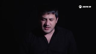 Анзор Хусинов   Балдею  Премьера клипа 2021