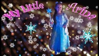 """Новогоднее лазерное шоу магии света и воды  """"Холодное сердце"""" . Воздушные гимнасты и фокусники."""