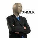 Личный фотоальбом Томаса Моисеева