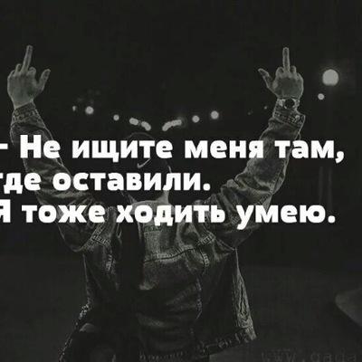 Дима Рустамович