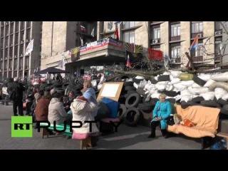 Сторонники независимости Донецка возвели баррикады у обладминистрации