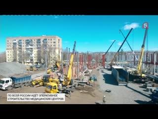 Военные завершают строительство инфекционного медицинского центра под Петербургом