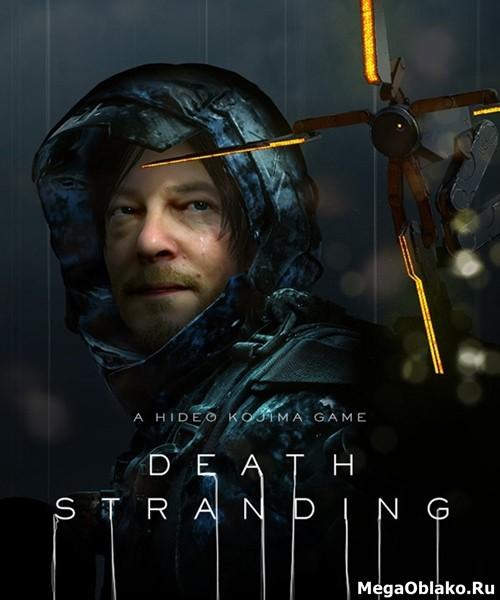 Death Stranding (2020/RUS/ENG/MULTi20/RePack by xatab)