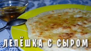 СФАКИЙСКАЯ ЛЕПЕШКА / ЛЕПЕШКА С СЫРОМ МИЗИТРА / ГРЕЧЕСКАЯ КУХНЯ