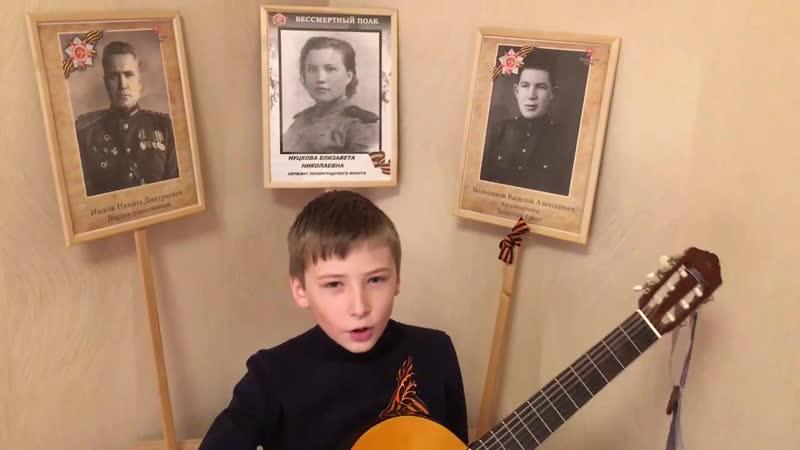 8 Ишков Фёдор Химки Московская область