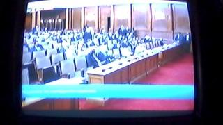 Заседание на Парламента.