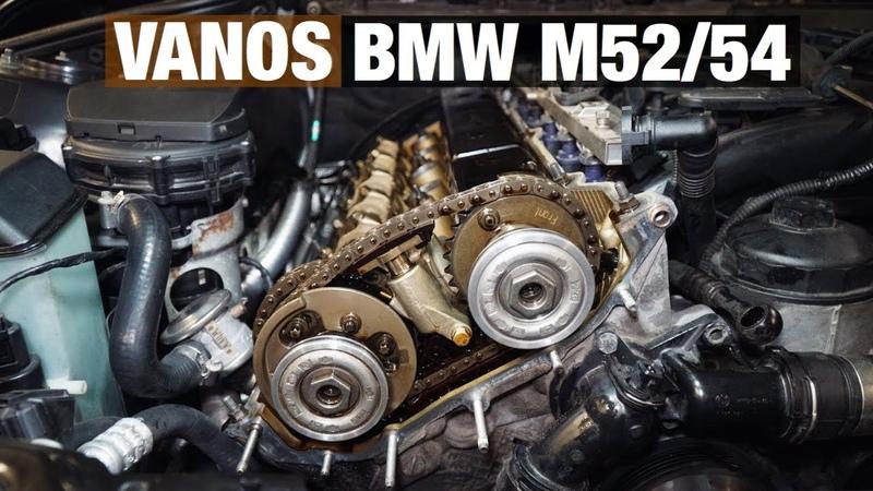 BMW M52 54 ремонт узла VANOS