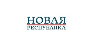 Уйба: «У вас я — Путин!»