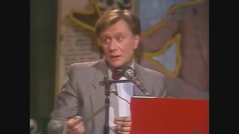 Андрей Миронов в передаче Вокруг смеха 1986