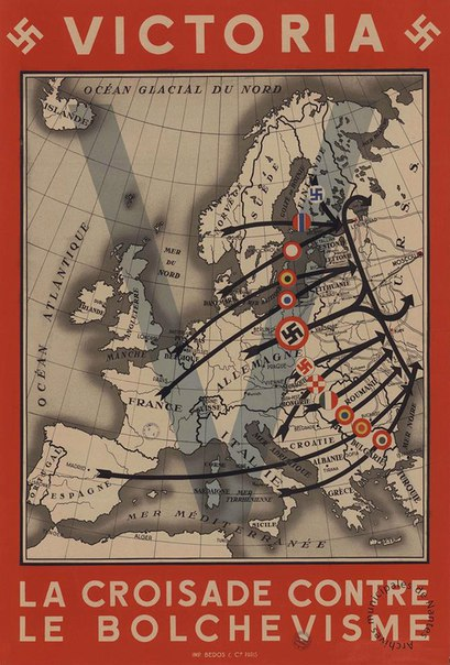 Постер конца 1930-х годов, Франция