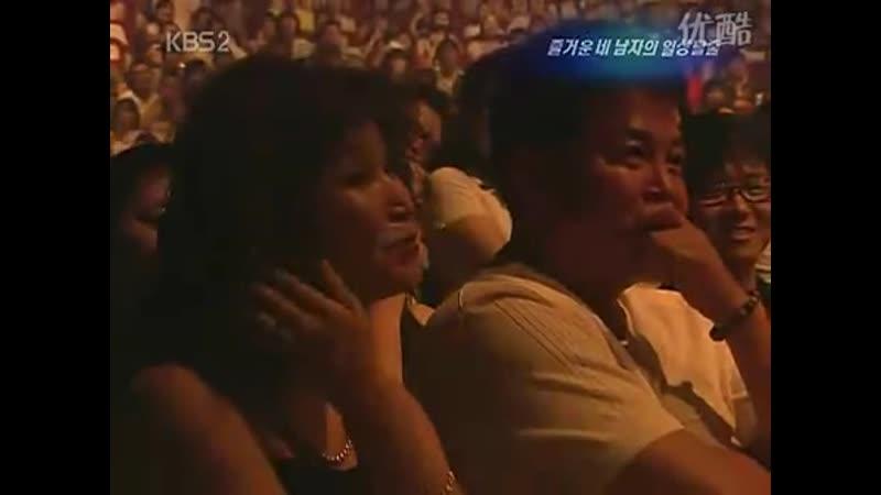 张根硕 20080304(快乐人生)相关报道及采访—娱乐—视频高清在线观看-优酷