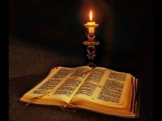 Аудиозапись онлайн беседы с участниками библейского кружка .