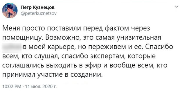 СМИ: Главред «Говорит Москва» Роман Бабаян уволил ведущего ради места для сына