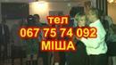 гурт Едельвейс весілля в Рудках ресторан Скорпіон