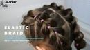 Прическа для девочки - объемная коса из резинок без плетения Elastic braid