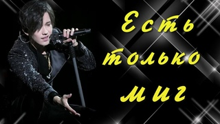 📣  Красивый голос Димаша Как снимает клипы Димаш Кудайберген Закулисье ✯SUB✯