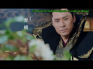 【Eng Sub 完整版】太古神王 01丨god Of Lost Fantasy 01(主演盛壹倫,王子文) 720 X