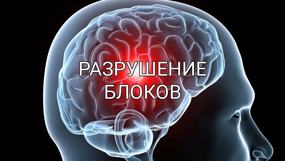 силаума - Программы от Елены Руденко L-i0Q4WgBFk
