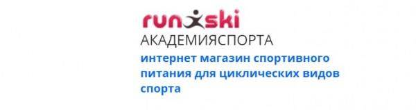 Натуральные энергетические драйверы в СПб