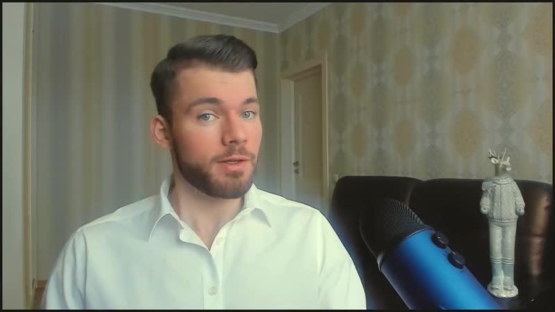 Максим Вердикт 💔🖤💔 Бывшая в слезах просит прощения Как вернуть бывшую девушку Макс вердикт 16