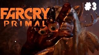 Far Cry Primal Прохождение ►Первая война и галюнчики ►#3