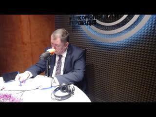 На вопросы отвечает вице-губернатор Новосибирской области Сергей Сёмка