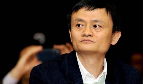 """Джек Ма, основатель Alibaba сказал """"Бедных людей удовлетворить труднее всего. Да..."""