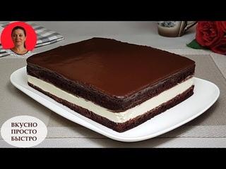 Домашние просят приготовить ещё! Торт Молочный ломтик ✧ Простой Рецепт ✧ SUBTITLES