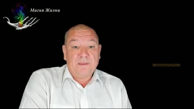 Геноцид Гоев Ч 1 Психопаты Идиоты КОВИД ПЦР ВОЗ