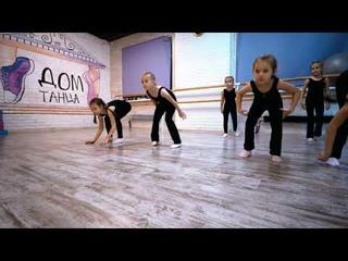 "Студия ""Дом танца"" - Контемпорари (contemporary dance)"