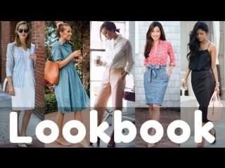 Latest summer office work outfits ideas lookbook 2018 /summer women fashion