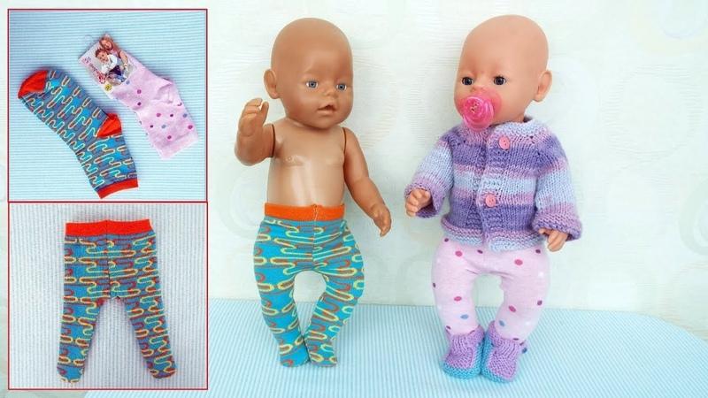 Колготки из носка для куклы Беби Бон Socks tights for Baby Bebon dolls