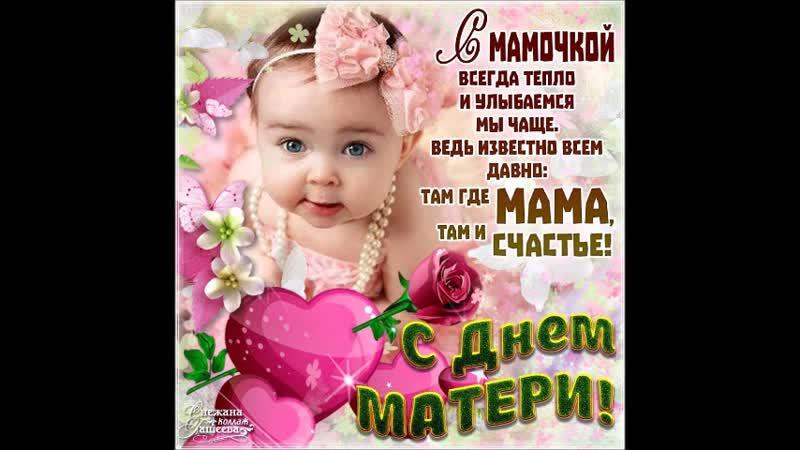 Кириллова Полина, 9 кл ОВЗ, Тузи-Муратская ООШ,рук. Афанасьева Е.Н.