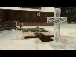 Сегодня один из главных православных праздников — Крещение Господне