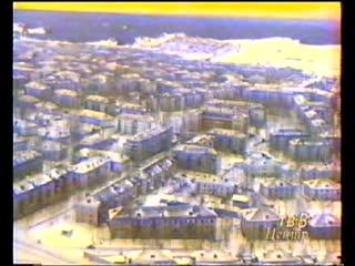 Краснотурьинск с вертолета, зима 1995 года