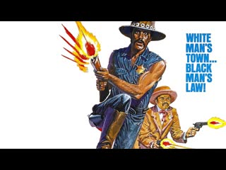 Босс ниггер / Boss Nigger. 1975. 1080p. Перевод Алексей Яковлев. VHS