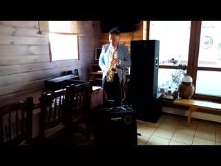 Для Вас профессиональный музыкант, саксофонист Василий Шастун (мужской вокал, саксофон, дискотека)+375292069511 +375292242314