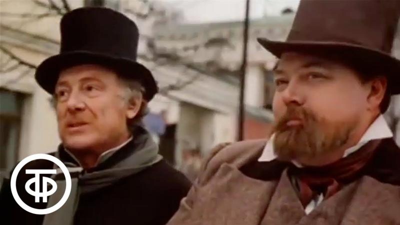 Островский Поздняя любовь Серия 1 Постановка Леонида Пчелкина 1983