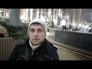 "Ростов-на-Дону-Москва- Транзит. ""Снега нет, но Дед Мороз обещал!"""