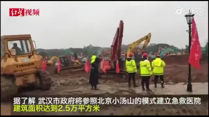 Trung Quốc xây bệnh viện mới ở Vũ Hán