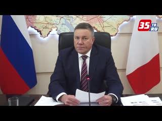 Режим повышенной готовности на Вологодчине продлен до 15 января 2021 года