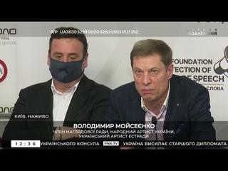 Моисеенко: Свобода слова - это не только про журналистику! Мы ничего не построим без правды!