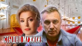 Мария Шукшина / доктор Боровских