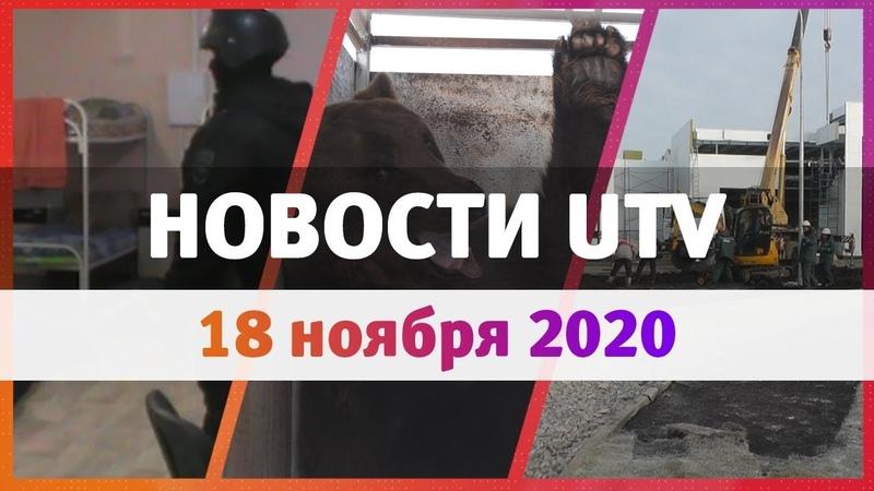 Новости Уфы и Башкирии 18 11 2020 COVID госпиталь самая большая ферма