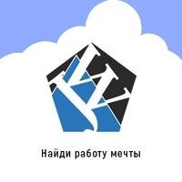 Работа в Подольске свежие вакансии