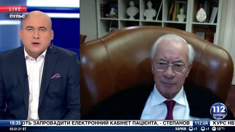 Азаров Украинская власть абсолютно не думает о своем народе